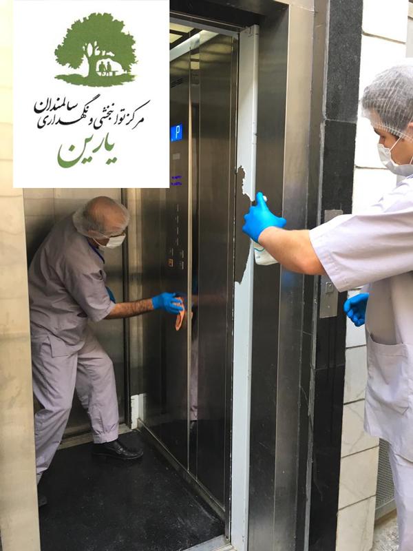 خانه سالمندان در پاسداران تهران در زمان کرونا